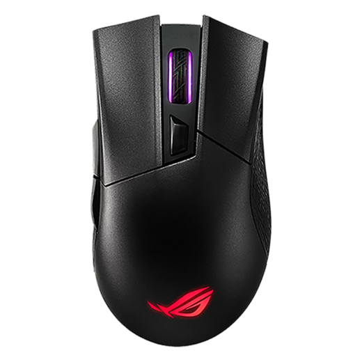 ASUS ROG Gladius II Wireless Mouse