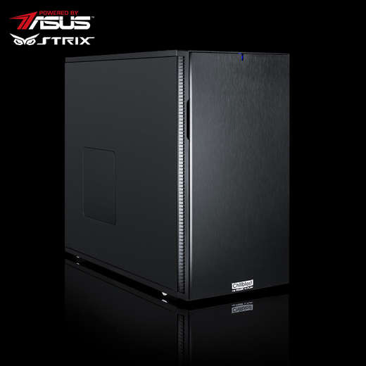 Chillblast Serenity Advanced 2 Gaming PC